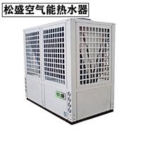坂田旅馆空气能热泵上门安装