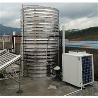 马安镇旅馆空气能热水机上门安装