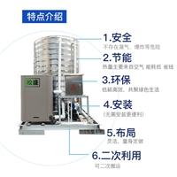 横河镇旅馆空气能热泵维修