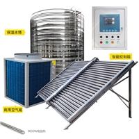 龙门县旅馆空气能热水器厂家直销