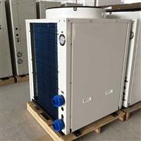 宝安旅馆空气能热泵工作原理