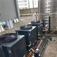 沙头旅馆空气能热水器故障维护