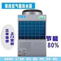 吉隆镇旅馆空气能热水机厂家直销