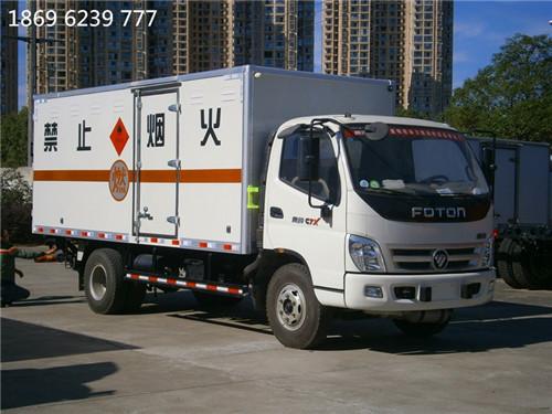 陕西易燃气体厢式运输车,福田奥铃4米2厢长国五气瓶运输车