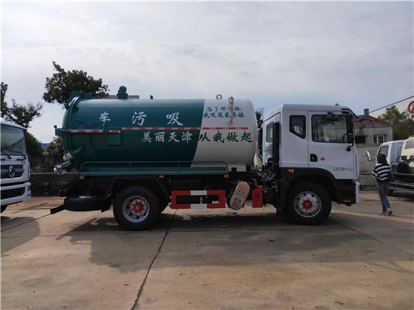 环保收集10立方污粪干粪运输车