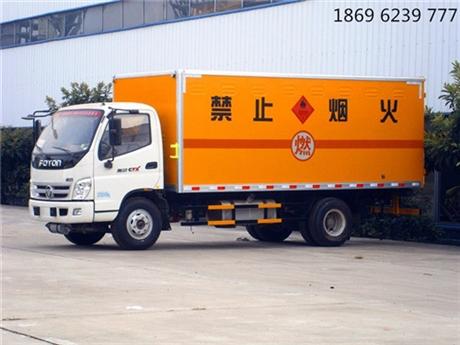 奥铃易燃气体厢式运输车