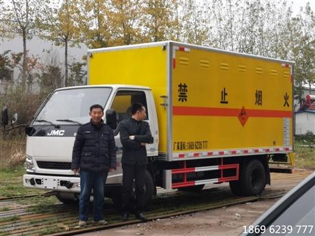 广西贺州市民爆e8国际娱乐app,湖北虹昌达,厢长4米2危货车厂家