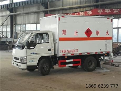 危險品運輸車輛  江鈴民爆運輸車廠家