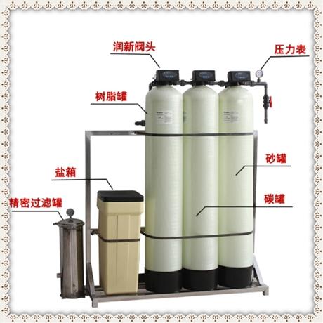 海南锅炉软化水设备厂家工艺