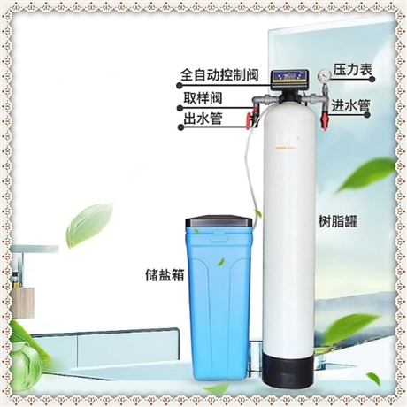 汉中锅炉软化水设备图片基地