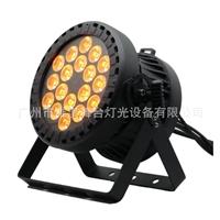 太原 雅淇燈光18x15W LED防水染色燈 VK-PAR1815IP QW全彩投光燈