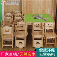幼儿园学校家具厂家 幼儿园实木儿童学习椅子