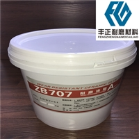 防磨涂层 耐磨胶泥 制粉系统用陶瓷耐磨胶泥