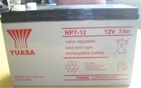 湯淺蓄電池廠家,NP-65,報價表,精品貨源,大眾點評