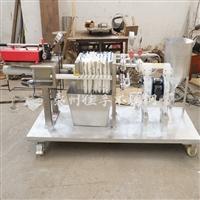 实验室设备定做 生产机械设备配件 不锈钢加工厂家