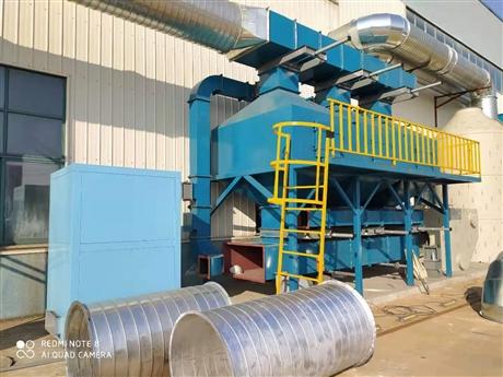 安庆催化燃烧设备 有机挥发性气体处理