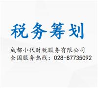 代办公司注册地址 成都市彭州市