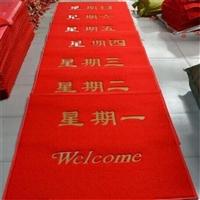 昆明防水地毯廠家批發-防水地墊供應-紫禾地毯
