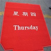 門口地毯定做廠家-地墊定做批發價格-紫禾地毯