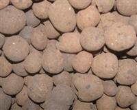 云南昆明陶粒生产厂家-宣威一公分左右陶粒在哪买