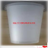 市民舉薦東莞使用氮氣注塑解決塑膠表面縮水的大型注塑廠福三模具