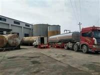 無醇植物油燃料配方加盟郴州