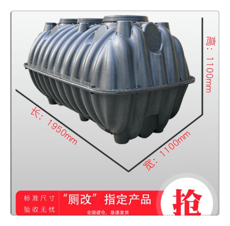 一体式化粪池-塑料三格化粪池-新型农村化粪池厂