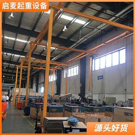 江苏连云港 KBK轨道 组合式悬挂起重机 自立式kbk轨道 滑行轨道