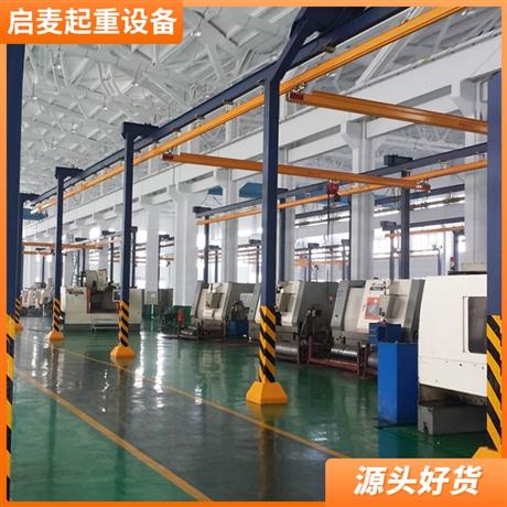 上海 苏州 KBK轨道 KBK起重机 柔性梁起重机 定制轨道起重机