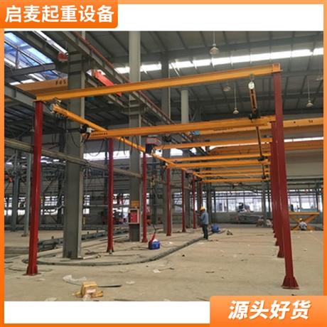 供应南京 KBK轨道 悬挂梁起重机 轻轨起重机 刚性轨道起重机