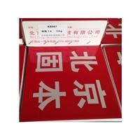 北京固本KB986耐磨焊絲碳化鎢複合藥芯焊絲
