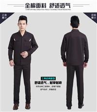 哈爾濱工作服棉服定做廠家,價格便宜的推薦衣適美
