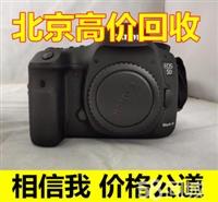 北京高价回收徕卡M相机回收徕卡M系列镜头回收徕卡Q相机
