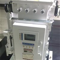 电磁启动器 磁力起动器 CDS36-2L/H 11A 22A 32