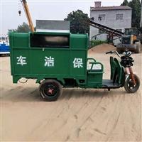 海西新能源 小型环卫挂桶垃圾车 电动垃圾清运车价格