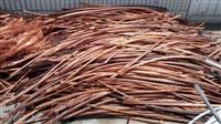 快速上門廣州南沙廢電纜回收廠家   廣州南沙廢舊電纜線回收企業