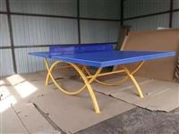 乒乓球臺多少錢一臺