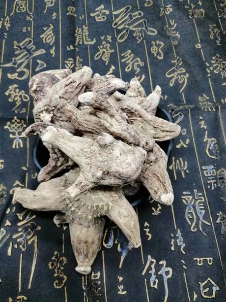全蝎多少钱一斤