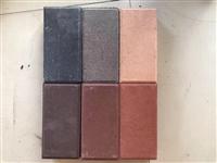 天津市彩色陶瓷渗水砖