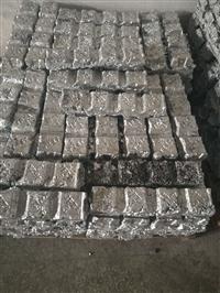 专业高价废金属收购 废金属收购价格 回收废金属 废金属回收