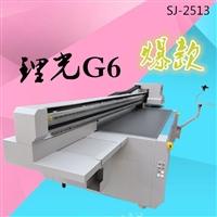 定制礼品充电宝logo打印机 木制茶叶盒定制打印机 工艺品uv打印机