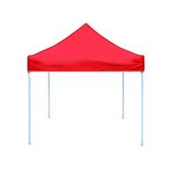 麗江廣告帳篷批發-昆明折疊帳篷印字訂做-昆明廣告四腳大傘