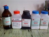 哈爾濱化學試劑2-苯基-1,3-二噁唑-5-醇