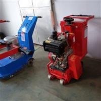 安徽淮南 400銑刨機地面拉毛機 電動混凝土銑刨機