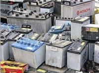 咸宁回收工业电池回收报价