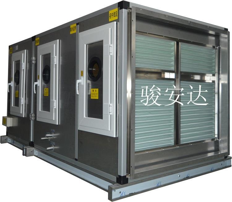 惠州新风柜  带变频变速组合风柜 恒温恒湿风柜厂家