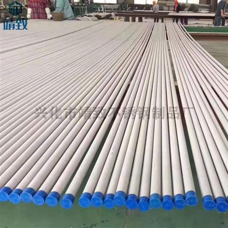 酸洗钝化新国标304不锈钢管牌号06Cr19Ni10