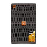 JBL RM810 MKII 专业音响一只也批发 JBL专业音箱