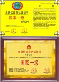广东地坪养护施工服务企业资质