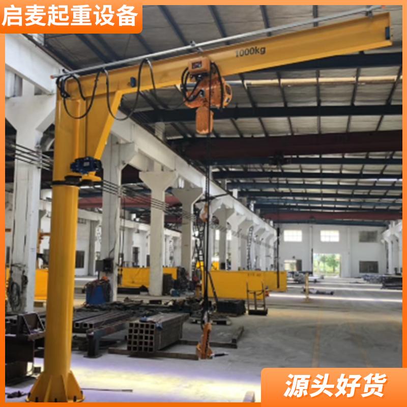 厂家直销定柱式单臂吊250kg手动旋转柱式悬臂吊
